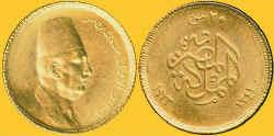 Egypt 1923 20P.jpg (26701 bytes)