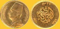 Egypt 1930 20P.jpg (43016 bytes)
