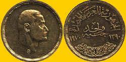 Egypt 1970.JPG (59347 bytes)