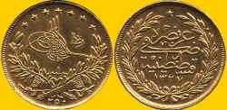 Turkey 1327-1 250K.jpg (80482 bytes)